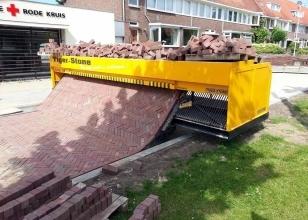 Машина для укладки тротуарной плитки